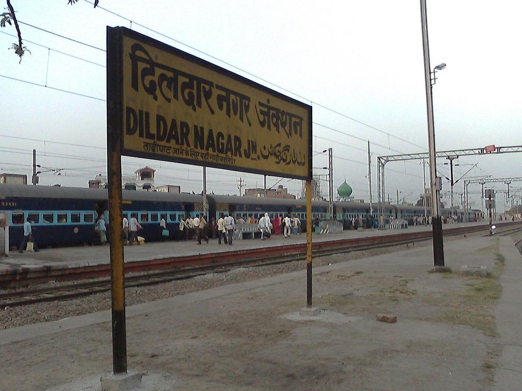 Dildarnagar station